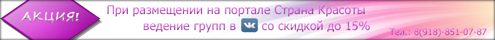 banner skidka-st kr