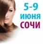 Фестиваль «КРАСОТА И ГРАЦИЯ - 2014»